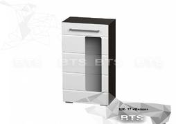 Шкаф многоцелевого назначения ШК-17 Милан венге - белый глянец