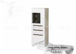 Шкаф Наоми ШК-24 дуб каньон - белый глянец