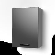 Шкаф сушка Контемп ШС 500