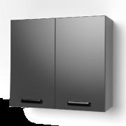 Шкаф сушка ШС 800 Контемп слоновая кость