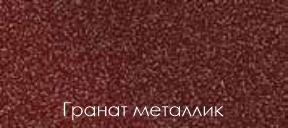 Модульная кухня серии Глория МДФ гранат металлик