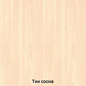 Модульная кухня коллекции Джулия МДФ