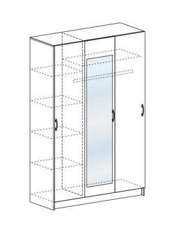 Шкаф 3-х створчатый Бася ШК-553 венге - белфорт