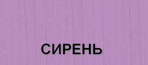 Шкаф нижний с 3-мя ящиками Мария ШН3Я 400 МДФ Сирень