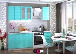Кухня Линда МДФ бирюза металлик комплект 1,6м