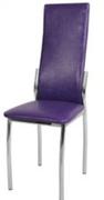 Стул Лорд фиолетовый 873