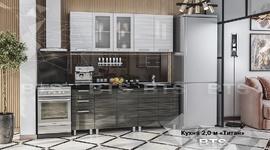 Кухня Титан 2,0м белый - черный