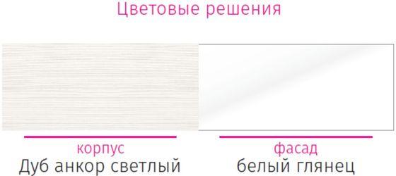 Зеркало Сальма ЗР-021 дуб анкор - белый глянец
